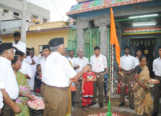 RSS training camp at Kallakuruchi concludes
