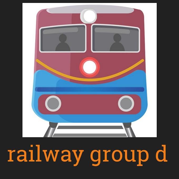 Railway group d exam date in hindi (2019)-हिंदी में