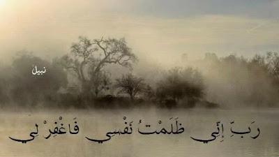 أجمل صور مكتوب عليها للواتس أب اسلاميات