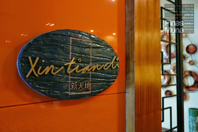 Xin Tien Di Restaurant at Crowne Plaza Manila