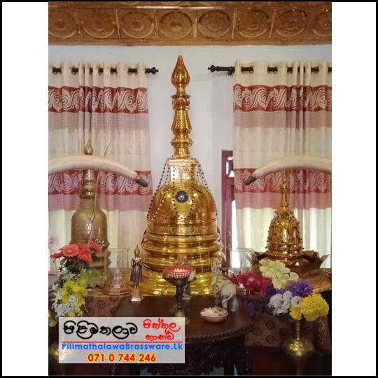 Gold Plated Brass Karaduwa - 6 feet - (Pagoda, Chaithya)  - අඩි 6 ක් උස රන් ආලේපිත කරඩු වහන්සේ