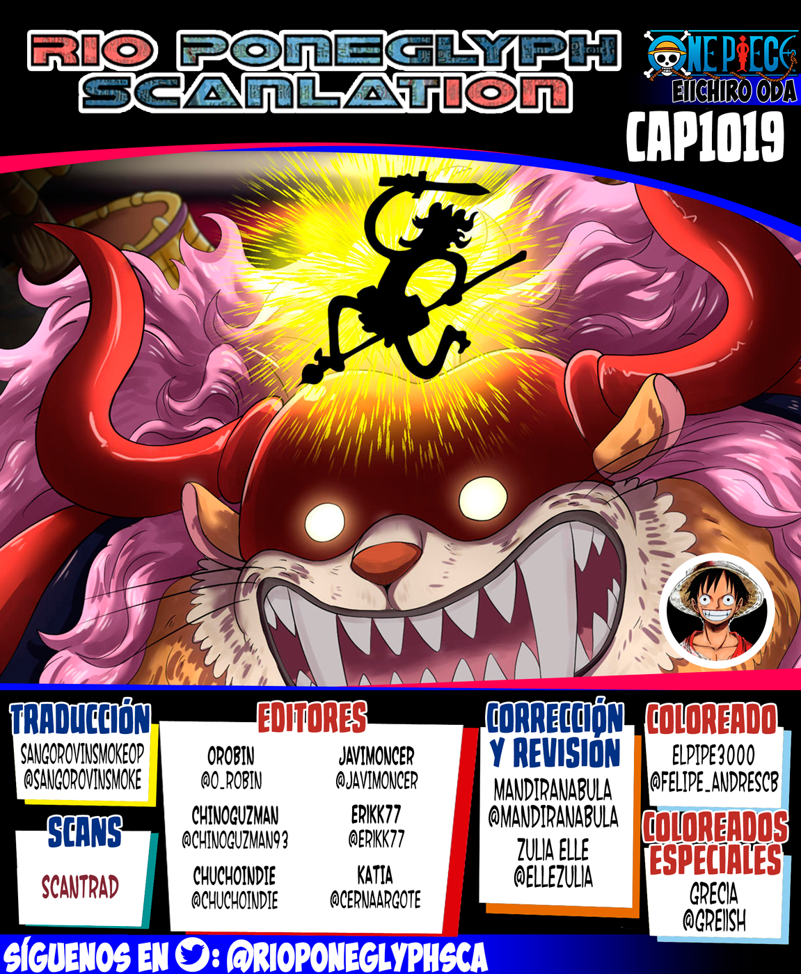 One Piece: Chapter 1019-tf934 - Page 1