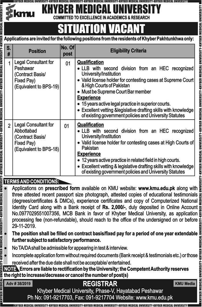 Jobs in Khyber Medical University Peshawa