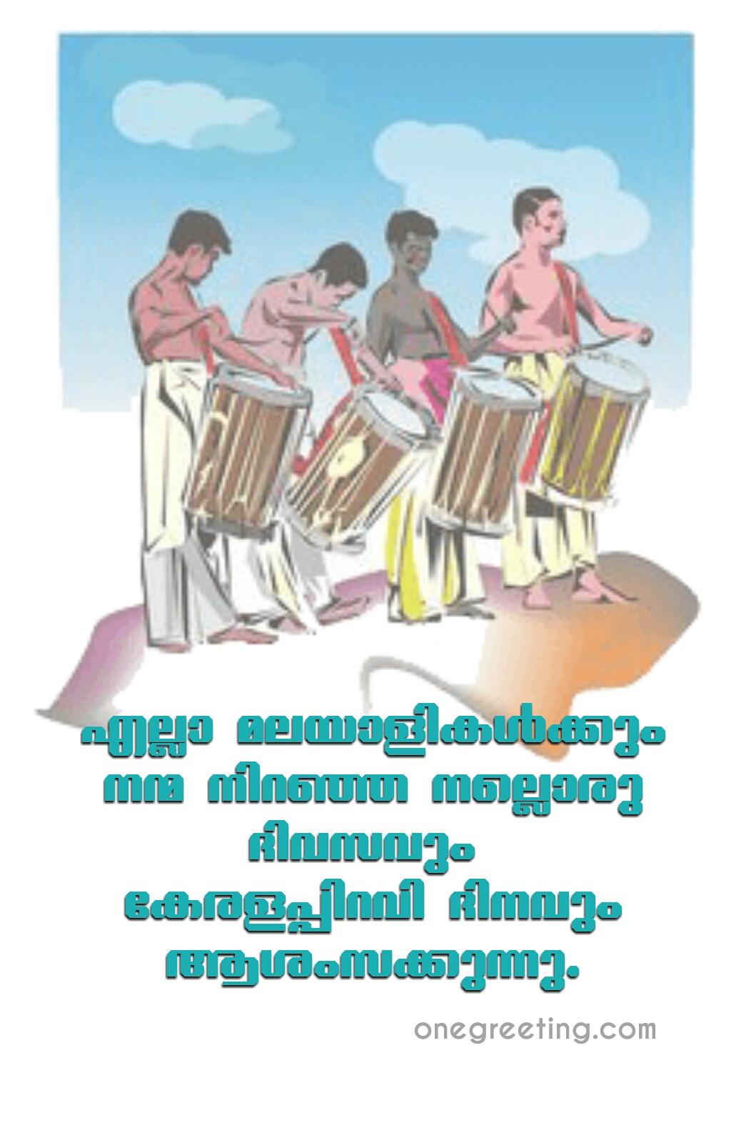 Kerala Piravi Kerala Celebrate Birthday Malayalam Anniversary