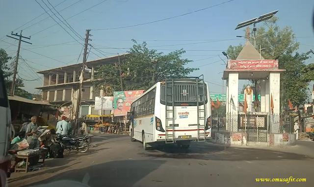 Kadipur Chauk