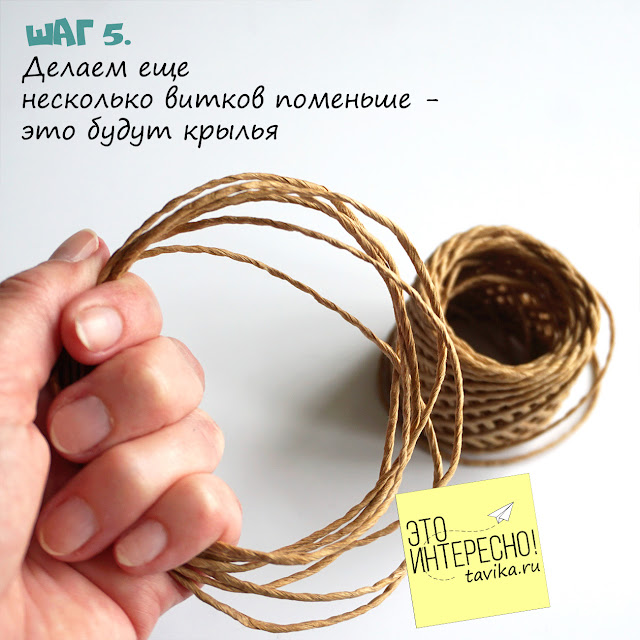 жаворонок своими руками