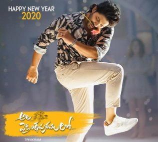 ala-vaikunthapurramuloo-box-office-collection-report
