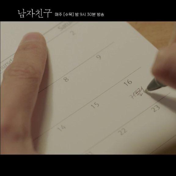 dramaboyfriend-20190216-090850-000.jpg
