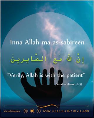 Inna-Allah Ma'As-Sabireen