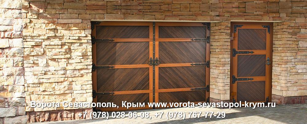 Гаражные ворота купить в Севастополе Севастополь