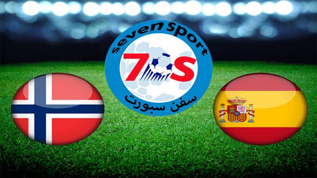 موعدنا مع مباراة اسبانيا والنرويج بتاريخ 23/03/2019 التصفيات المؤهلة  ليورو 2020