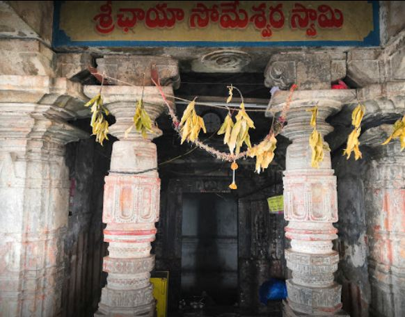 chaya someswara swamy temple