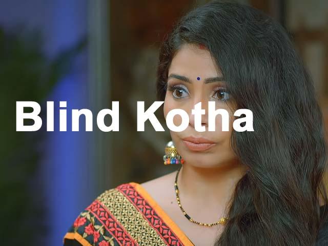 blind-kotha-full-kooku-web-series-download-filmyzilla