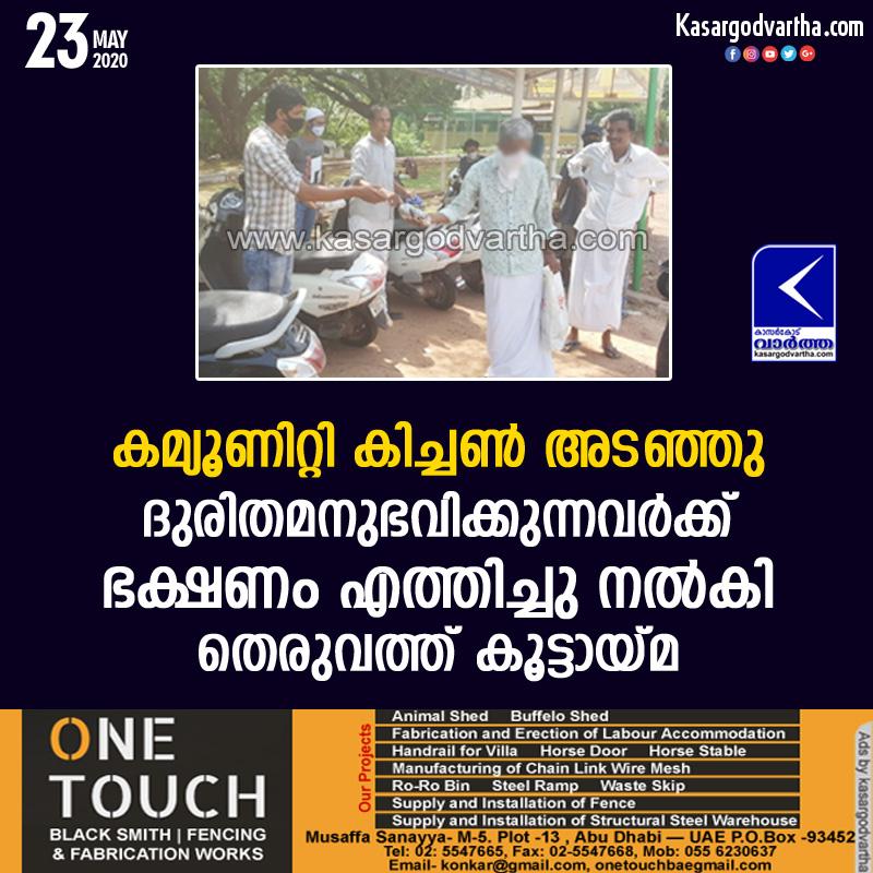 Kasaragod, Thalangara, Kerala, News, COVID-19, Theruvath, Distribution, Food, Theruvath foundation distributing food for poor