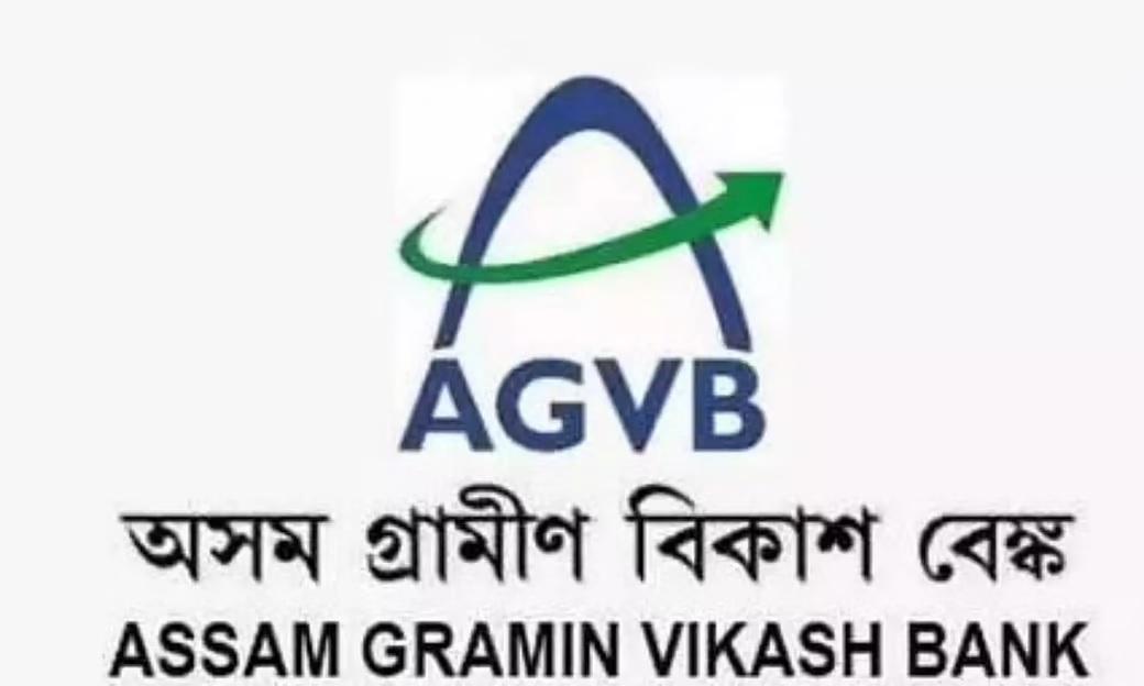 Assam Gramin Vikash Bank Recruitment 2021
