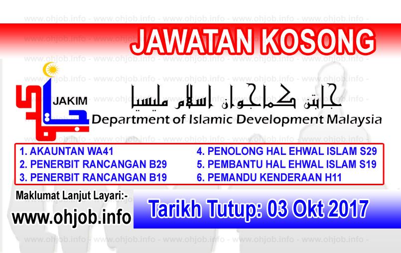 Jawatan Kerja Kosong JAKIM - Jabatan Kemajuan Islam Malaysia logo www.ohjob.info oktober 2017