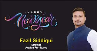 अगाफ्या फनीचर्स जौनपुर के डायरेक्टर फाजिल सिद्दीकी की तरफ से नव वर्ष की हार्दिक शुभकामनाएं | #NayaSaberaNetwork