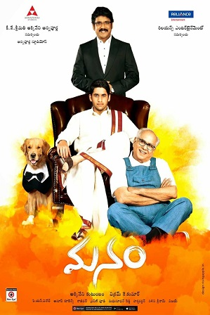 Manam (2018) 1GB Full Hindi Movie Download 720 HDRip thumbnail