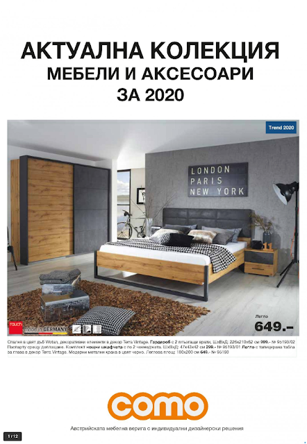 COMO Брошура - Топ Оферти и Промоции от  01-31.03 2020→ Тенденции 2020