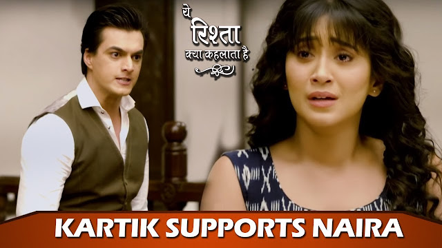 Kartik Naira united but breach of the ataraxis already knocked door in YRKKH