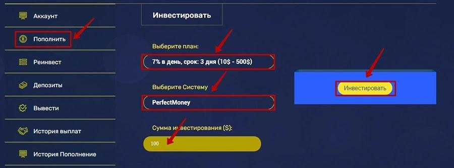Создание депозита в Btcoin Corp