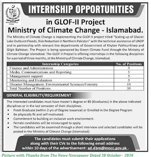 Latest Interhships in Ministry of Climate Change October 2020 - Latest Interhsips Ministry of Climate Change Apply Online