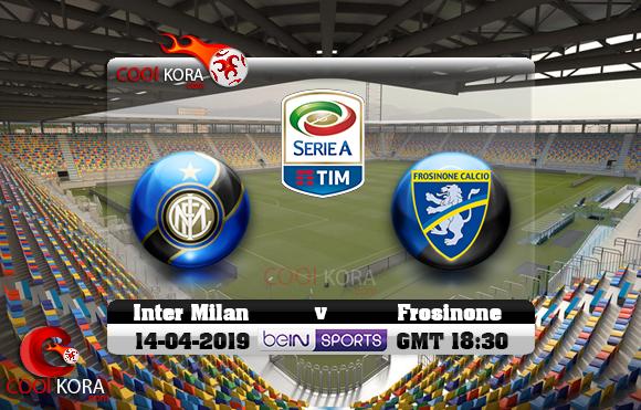 مشاهدة مباراة فروسينوني وإنتر ميلان اليوم 14-4-2019 في الدوري الإيطالي