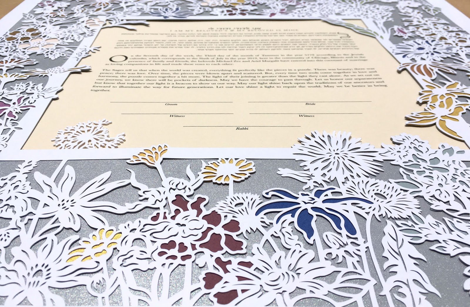 "handmade papercut art for wedding by Naomi Shiek ""artisan ketubah"" ""fine art ketubah"""