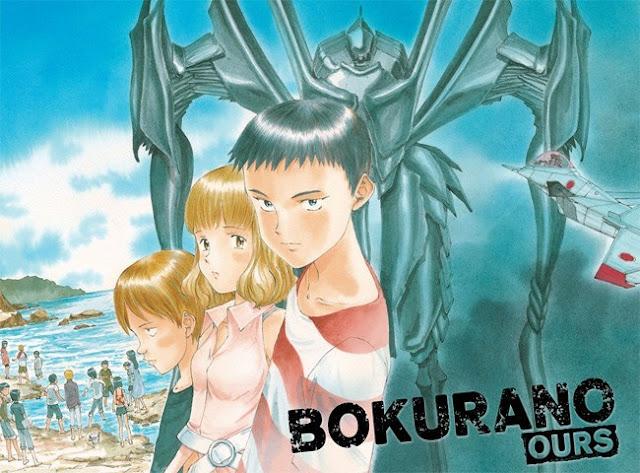 Bokurano: Ours Review