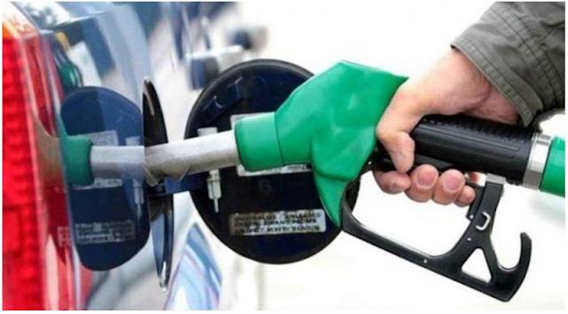 ارامكو السعودية اسعار البنزين