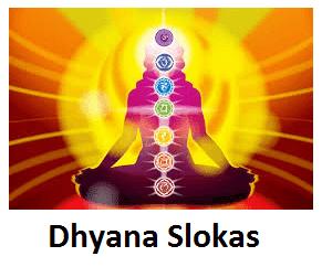 Dhyana Slokas in Tamil