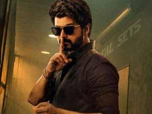 Master Tamil Movie Download Kuttymovies