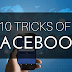 Top 10 Facebook Tips & Tricks In Hindi