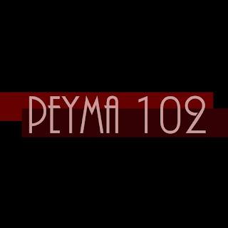 ΡΕΥΜΑ 102 - Ελληνικό ροκ