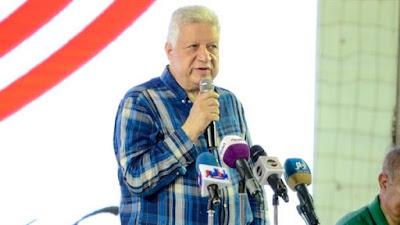 مرتضي منصور ينفي التعاقد مع طاهر محمد طاهر لاعب المقاولون العرب