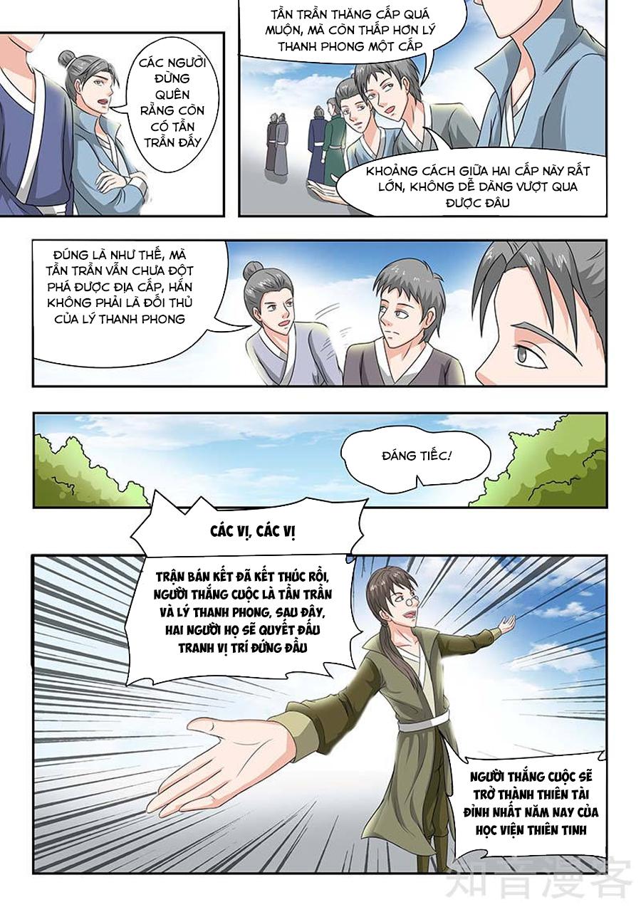 Võ Thần Chúa Tể Chap 126 - Trang 3