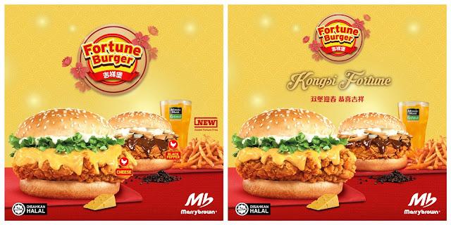 Jom Makan Marrybrown Fortune Burger Sempena Tahun Baru Cina
