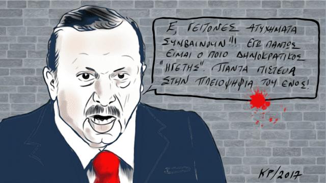 Από τον Ατατούρκ στον Χίτλερ και τον Ερντογάν: Η ευθύνη των Τούρκων για τον ναζισμό