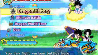 startscreen game dragonball