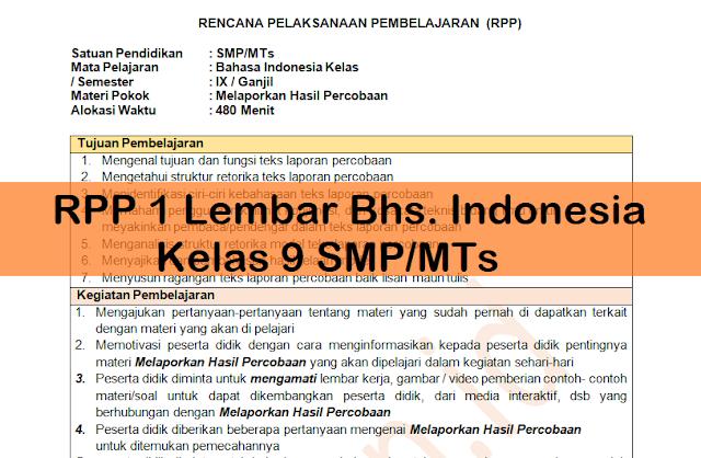 RPP 1 Lembar Bhs. Indonesia Kelas 9 SMP/MTs