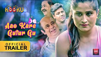Aao Kare Gutur Gu Kooku Webseries (2021) Cast, Release Date & How To Watch Online.