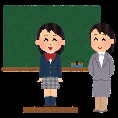 教壇で発表する生徒のイラスト(女子中学生・高校生)