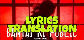 Bantai Ki Public Lyrics in English | With Translation | – Emiway