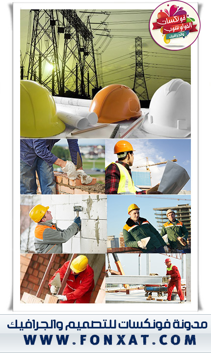 Construction, Mason, Worker, Bricklayer Making