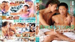 Ko – Surprise Evolution 2 – Katsuya Imai
