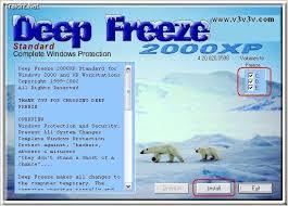 تنزيل برنامج ديب فريزDeep Freeze