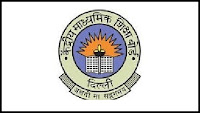 CBSE Recruitment 2019 | Assistant Secretary/ Analyst/ Stenographer/ Junior Assistant/ Accountant @ Cbse.Nic.In [Total Posts 357], cbse recruitment 2019, cbse recruitment 2019 notification pdf, cbse recruitment 2019-20, cbse recruitment 2019 notification, cbse recruitment 2019 for teachers, cbse school recruitment 2019, cbse clerk recruitment 2019, cbse ctet recruitment 2019, cbse board recruitment 2019, cbse job recruitment 2019, cbse recruitment 2019, cbse recruitment 2019 notification, cbse recruitment 2018, cbse recruitment 2018-19, cbse recruitment 2017, cbse recruitment 2018 for teachers, cbse recruitment 2018 various teachers post, cbse recruitment 2018 online apply form,assamguru.com, assamguru,