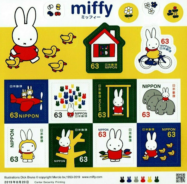 Children, Cartoon, Dick Bruna, Japan stamps