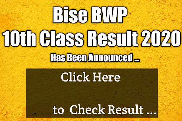 Bise BWP 10th Class Result Has Been Announced ~ You Can Check Your Result Online Here