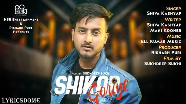 Shikaar Goriye Lyrics - Shiva Kashyap